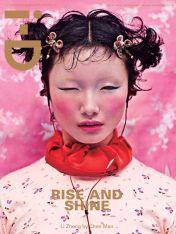 geisha inspired blush